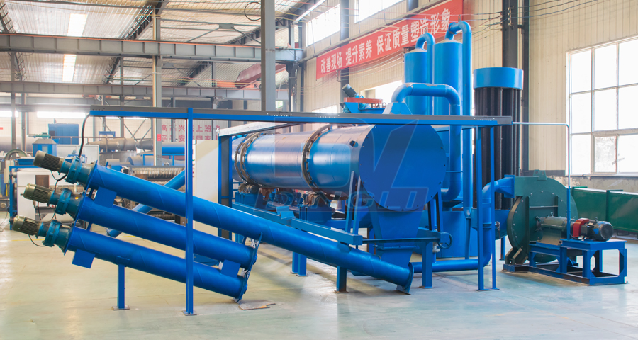 Coconut Shell Continuous Carbonization Plant Installation Site