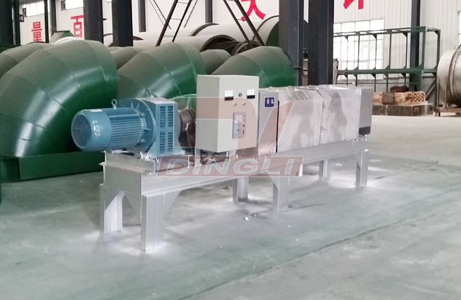 Garbage Dewatering Machine2
