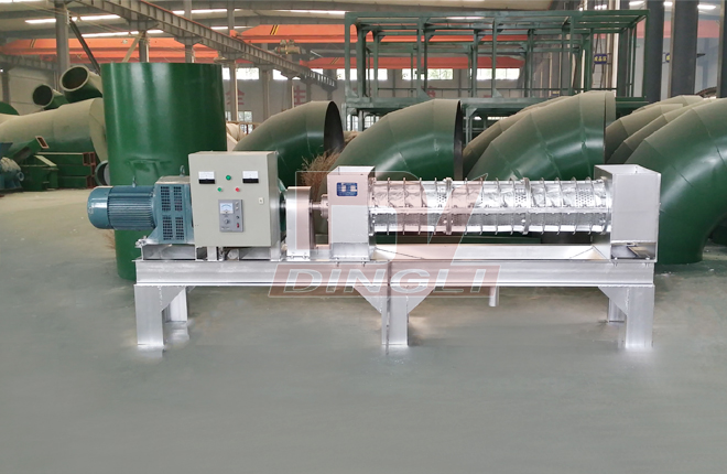 Forage Dewatering Machine