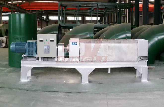 Garbage Dewatering Machine1